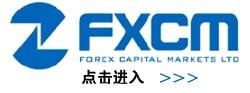 FXCM的发展和FXCM的LOGO